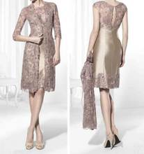 Короткое платье для матери невесты до колена золотого и коричневого