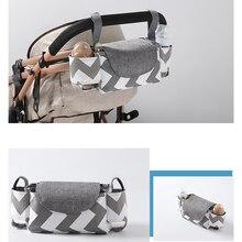 Многофункциональная сумка для детской коляски подгузников большой