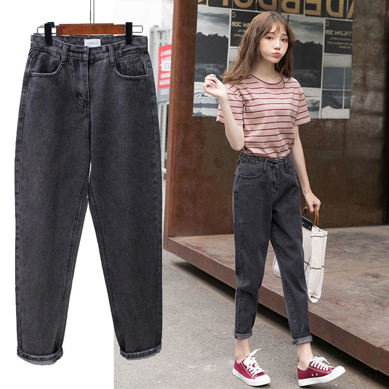 2020 Hara Harlan Wide Leg Jeans Female Loose Korean Students Show Skinny High Waist Pants