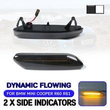 Автомобильный светодиодный динамический Боковой габаритный фонарь