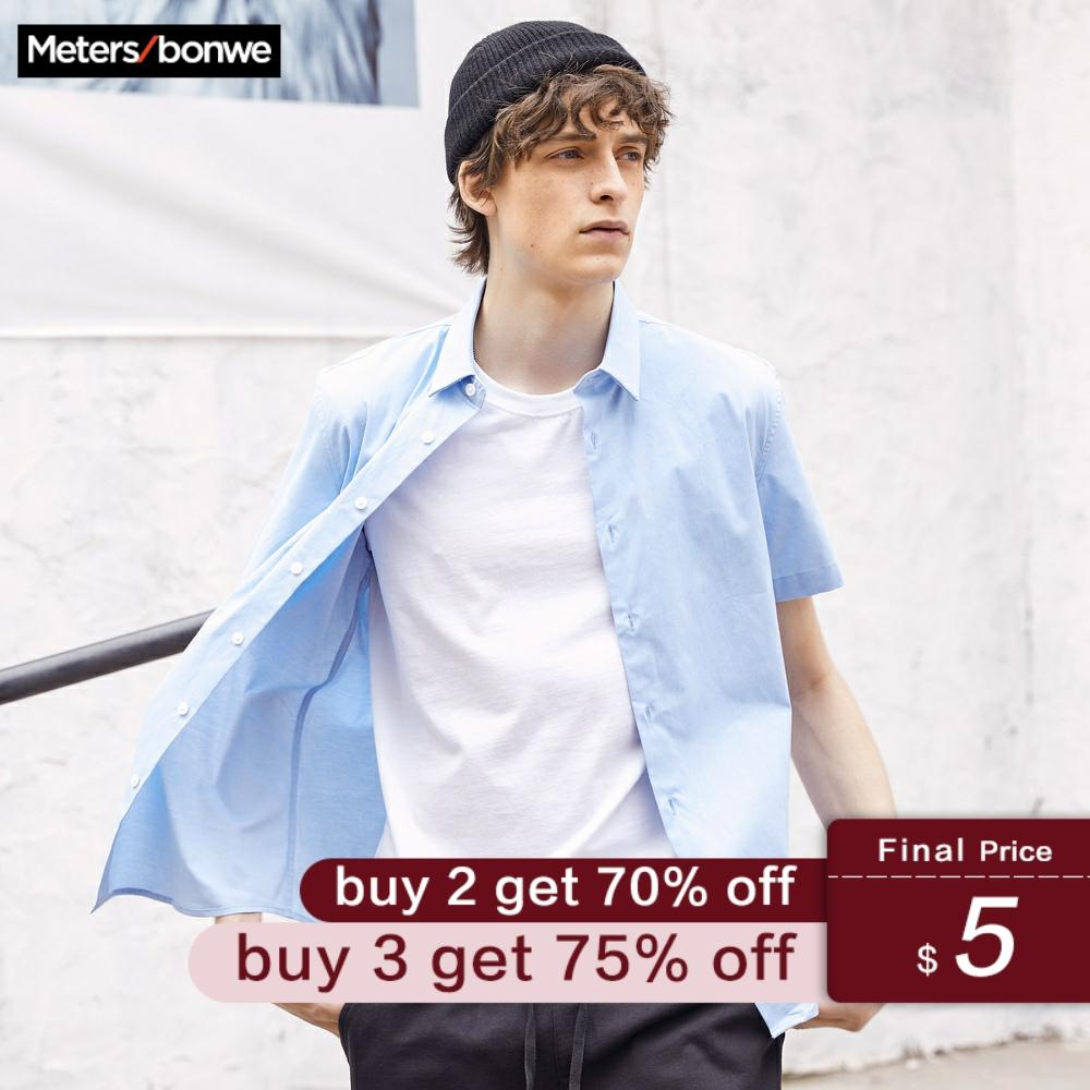 Metersbonwe Short Sleeve Shirt For Men New Summer Trend Solid Color Shirt Cool And Breathable Poplin Shirt For Handsome Men