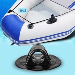 4 шт./компл. гребная лодка опора двигателя лодочный мотор подставка держатель комплект крепежные скобы для каноэ надувная лодка аксессуары ...