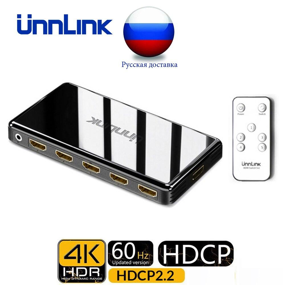 Сплиттер Unnlink HDMI-совместимый с 2,0 переключателем 3x1 5x1 UHD 4K @ 60 Гц 4:4:4 HDCP 2,2 HDR для Светодиодный TV MI Box3 PS3 PS4 Pro