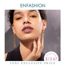 ENFASHION Geometric U Shape Drop Earrings For Women Accessories Gold Color Minimalist Long Dangle Earings Fashion Jewelry E1134