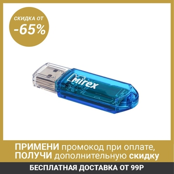 Flash drive Mirex ELF BLUE, 4 GB, USB2.0, read up to 25 Mb / s, write up to 15 Mb / s, blue 1803039