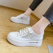 Women's Shoes 2021 New All-match White Shoes, Women's Internal Increase, Hong Kong Wind Board Shoes, Lightweight Sports Shoes
