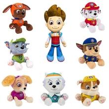 Paw Patrol плюшевые игрушки Аниме фигурки Peluches Patrulla Canina кукла Райдер Эверест трекер детские игрушки Рождественский подарок на день рождения