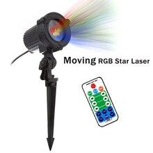 RGB światełka świąteczne laserowe ruchome gwiazdy czerwony zielony niebieski prysznice projektor ogród na zewnątrz wodoodporna IP65 dekoracja z pilotem