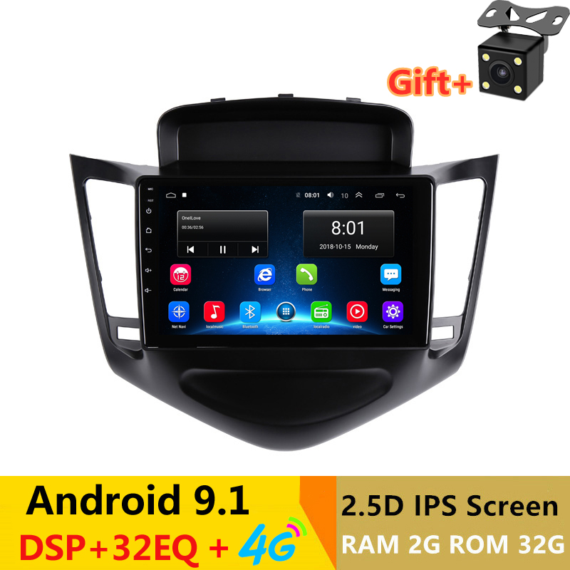 9 inch Android Car DVD Player GPS for <font><b>Chevrolet</b></font> <font><b>Cruze</b></font> 2008 2009 2010 <font><b>2011</b></font> 2012 audio car radio stereo navigator with bluetooth image