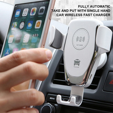 10W QI Wireless Charging for Samsung S10 S9 S8 S6 S7 Edge Car Phone Holder for i