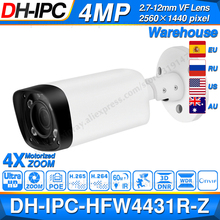 Dahua IPC HFW4431R Z 4 МП Ночная камера 60 м IR 2,7 ~ 12 мм VF объектив зум Автофокус 80 м IR Bullet H.265 POE IP камера CCTV HFW4431R Z