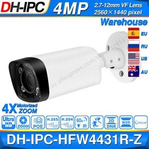 Image 1 - Dahua $ number mp Cámara Noche IPC HFW4431R Z 80 m IR con 2.7 ~ 12mm lente VF Motorizado de Zoom de Enfoque Automático de Bala Cámara IP