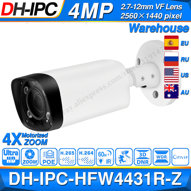 Dahua $ number mp Cámara Noche IPC HFW4431R Z 80 m IR con 2.7 ~ 12mm lente VF Motorizado de Zoom de Enfoque Automático de Bala Cámara IP