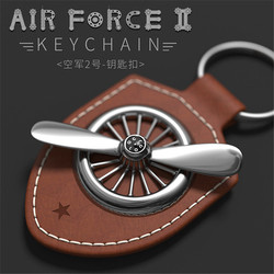 Air Force Two Car Keychain Pendant Simple Men And Women Personalized & Creative Key Chain Car Opened Accessories
