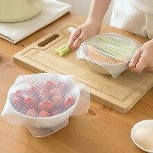 Новая многоразовая силиконовая крышка чаши пищевая обертка Вакуумная крышка стрейч многофункциональная пищевая свежесть кухонный инструмент
