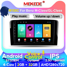 Autoradio Android 1024, lecteur DVD HD, 600x10.0 p, GPS, 2din, pour voiture Mercedes Benz classe GL/ML, W164, ML350, ML500, X164, GL320