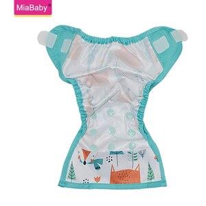 Image 3 - Miababy(4 шт./лот) тканевый чехол для подгузников для новорожденных экологичный моющийся тканевый чехол для подгузников водонепроницаемый многоразовый подгузник