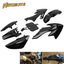 Крыло для мотоцикла powermotor комплект брызговиков пластиковый