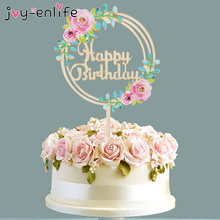 פרח ירוק עלה יום הולדת שמח עוגת טופר Cupcake קישוטי יום הולדת אפיית קישוט תינוק מקלחת קישוטי חתונה