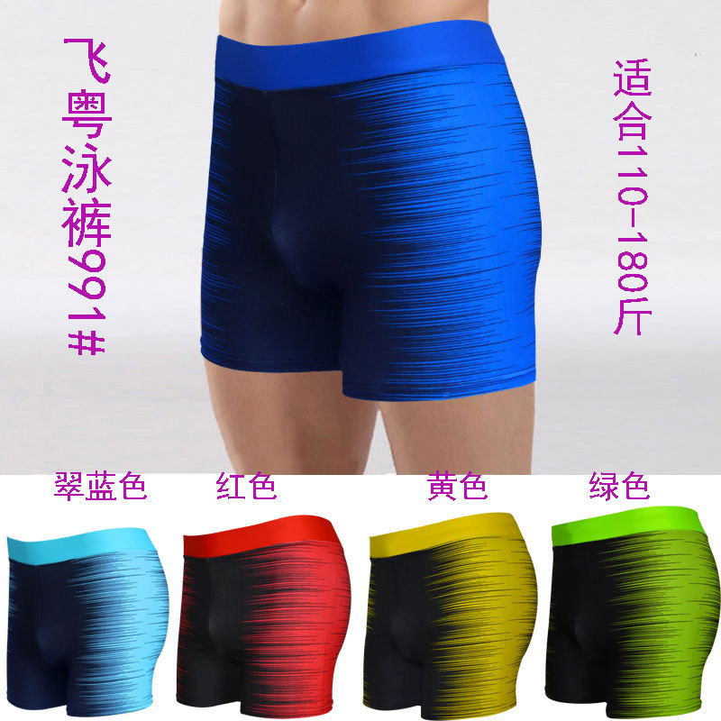Men Fei Yue Brand Swimming Trunks Top Grade New Style MEN'S Swimming Trunks Plus-sized Sweat-wicking Swimming Trunks 991