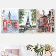 Nordic style famous paris building canvas poster watercolor