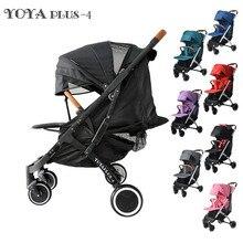 Yoya plus 4 /2020 Baby stroller Pocket trolley Portable