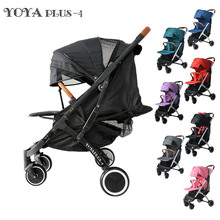 Yoya plus Baby stroller Pocket trolley Portable Bab