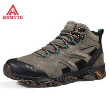 Мужские Водонепроницаемые ботинки humtto для альпинизма кемпинга