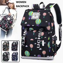 купить Fashion Student Book Bag for Women Casual Print Female Travel Backpack Large Capacity Laptop Bag дешево