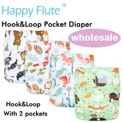 (10 unids/lote) pañal de tela de bolsillo con gancho y lazo OS Happy Flute, con dos bolsillos, resistente al agua y transpirable, para bebés de 5-15 kg