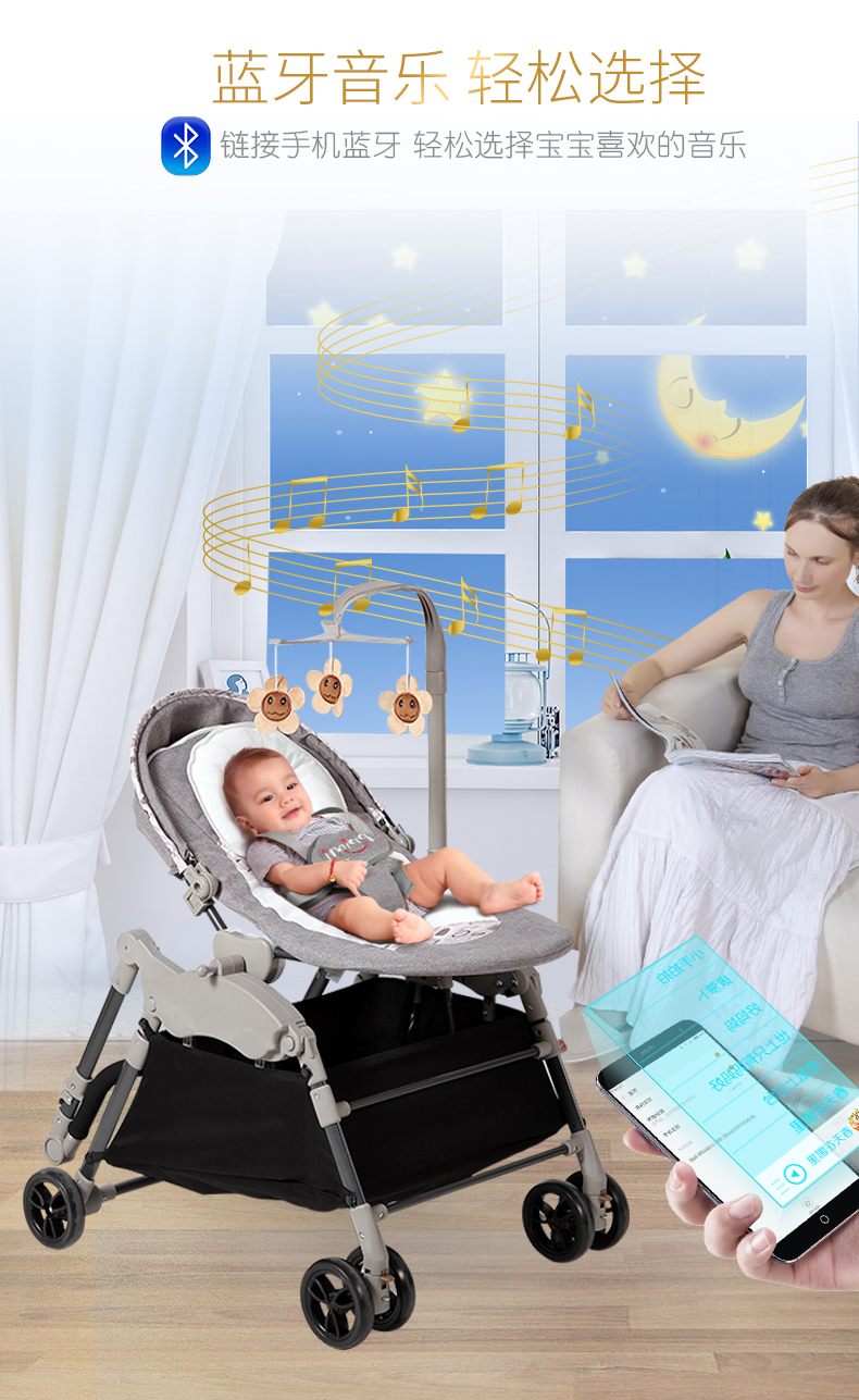H273687198bad41a7bbd62a5b119084e0X Baby Electric Rocking Chair Lounge Artifact Sleeping Comforting Rock