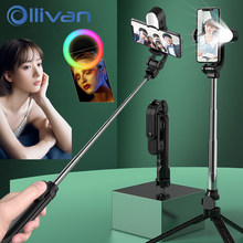 2021 Selfie Stick Wireless Bluetooth Selfie Stick Foldable Tripod Monopod With Fill Light Shutter Remote Control For iOS Android