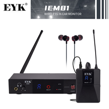 EYK IEM81 UHF Wireless In Ear Monitor System Single Channel 16 Frequencies Selecable Perfect for Singer Stage Performance DJ