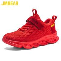 JMBEAR children's shoes autumn fashion trend breathable non slip comfortable casual sports tide shoes 2028