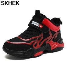 Skhek/кожаные кроссовки для мальчиков; Спортивная обувь; Детская