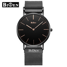 Classic BIDEN Fashion Business Men Watch Quart Sport Mens Watches Stainless Steel Wristwatch for men Relogio Masculino Biden(China)