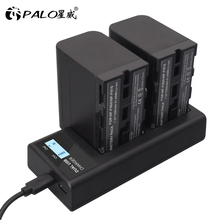 PALO NP F960 NP F970 NPF960 NPF970 LCD Battery Charger for SONY F960 F970 F930 F950 F770 F570 CCD SC55 NP F550 NP F770 NP F750