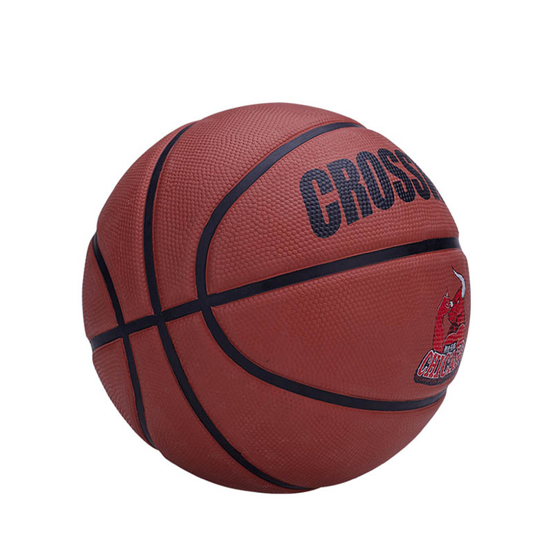 Crossway Original Size 5 Basketball Ball Rubber PE Yarn Water Absorption Wear Basketball Youth Basket Ball Training Equipment