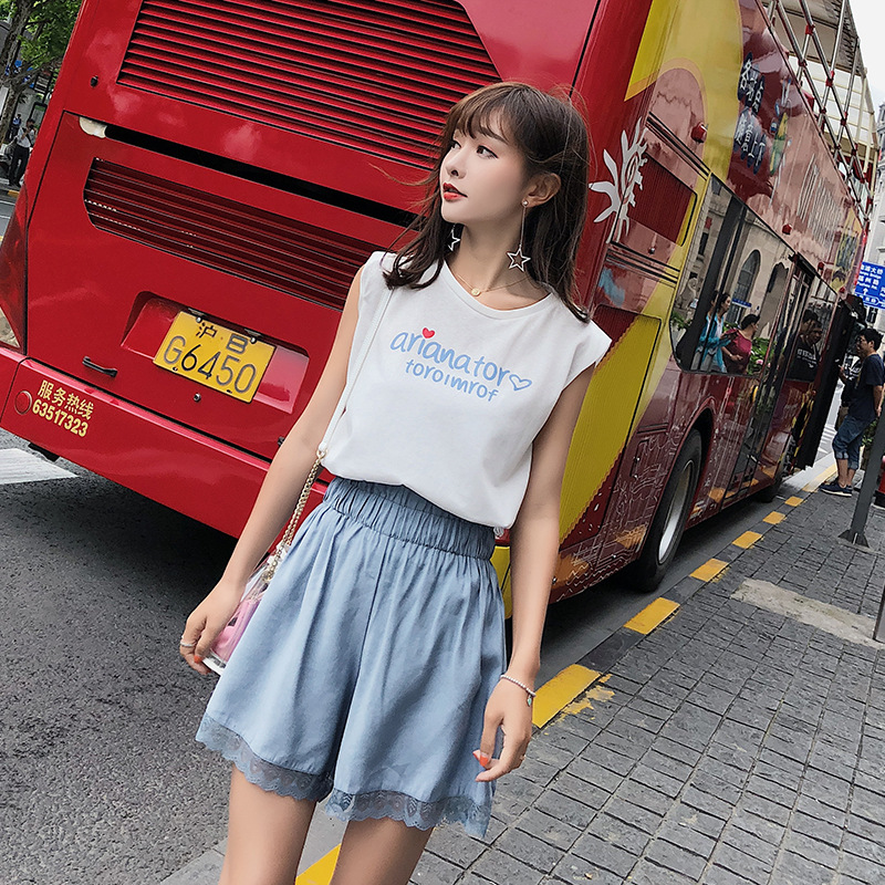 [Dowisi] Korean-style Fashion Leisure Suit Lettered Sleeveless T-shirt High-waisted Wide-Leg Shorts Two-Piece Set F5065