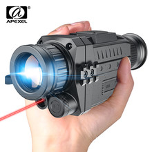 APEXEL Infrared (IR) Night Vision Device with LCD Screen Zoom Telescope Sight Riflescope Monocular For Hunting Searching record
