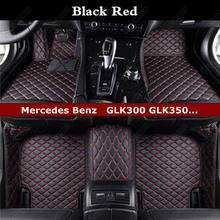 Leather Auto Foot Pads Car Floor Mats for Mercedes Benz GLK300 GLK350 GLK250 GLK280 Custom Automobile Carpet Cover Car Floor Mat(China)