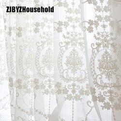 高-グレード白刺繍花画面ヨーロッパスタイルボイルチュールシアー寝室用リビングルームの窓のカーテンカーテン