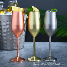 Stainless Steel Champagne Cup Wine Glass Cocktail Glass Creative Metal Wine Glass Bar Restaurant Goblet Rose Gold