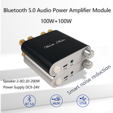 ZK 1002D Bluetooth 5.0 Wireless Stereo Audio Power Amplifier Board TPA3116D2 100W+100W Car AMP Amplificador Home Theater AUX USB