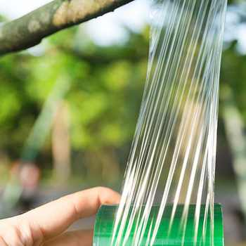 HOT SALE Fruit Tree Seedling Grafted Winding Film Grafting Tape Garden Tools Gardening Bind Belt cheap