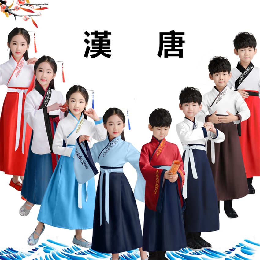Kids Traditional Chinese Clothing Baby Girls Ancient Costumes Folk Dance Hanfu Dress Stage Performance Boys Culture Tang Suit