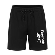 Summer Casual Shorts Men's Fashion Style Man Shorts Bermuda Beach Shorts Plus Size Short Men Male Sports Shorts