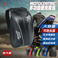 MOTOCENTRIC Large Size Waterproof Carbon Fiber Motorcycle Backpack Motorcycle Bag Men Motocross Backpack Helmet Mochila 30 48L