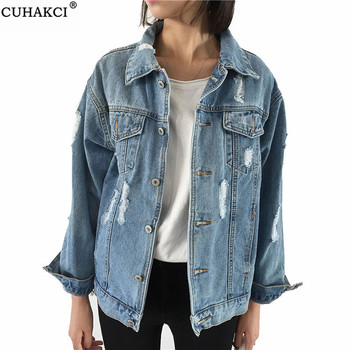 CUHAKCI The Upcycled Trucker Fashion Women Blue Denim Jeans Jackets 2020 Streetwear Pocket Casual Pockets Coat Ladies Short Tops image