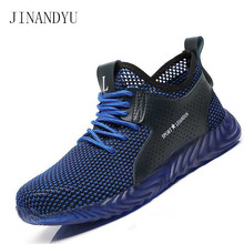 цена Summer Mesh Steel Toe Work Safety Shoes Anti-smashing Anti-puncture Non-slip Blue Safety Boots Women Breathable Work Shoes Men онлайн в 2017 году